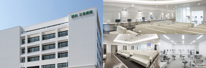 60年の歴史をもつ眼科三宅病院は、2015年に新病院をオープン