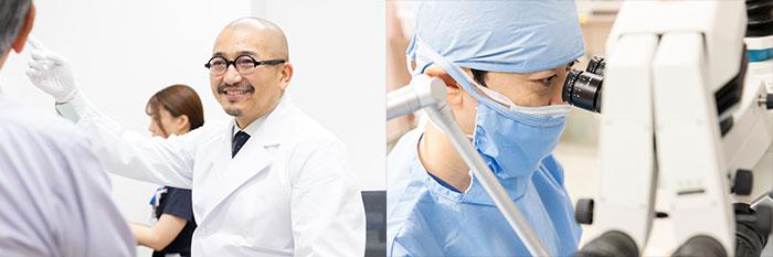 最新の眼科医療を快適な環境で提供